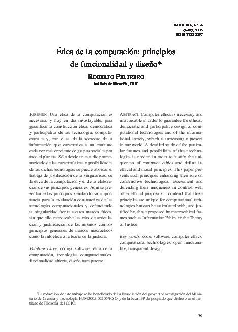 Ética de la computación: principios de funcionalidad y diseño
